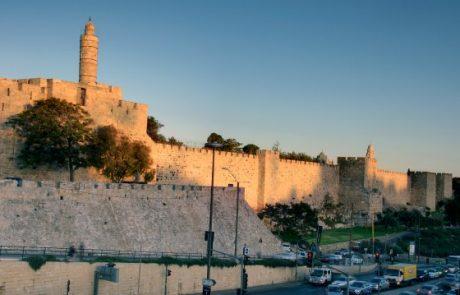 סיורים בירושלים כחלק מיום כיף בעיר הקודש