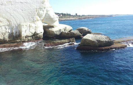 אירועים על הים – אירוע באווירה אחרת