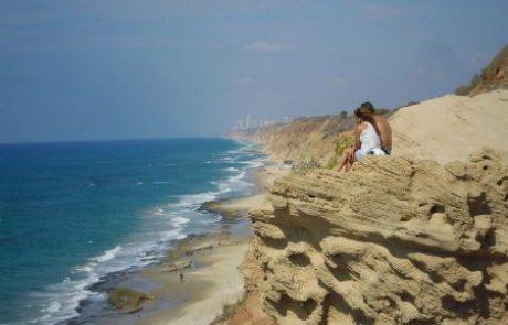 השרון – ים של חוויות
