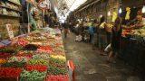 .שוק איכרים