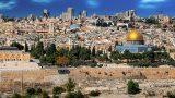ירושלים העתיקה